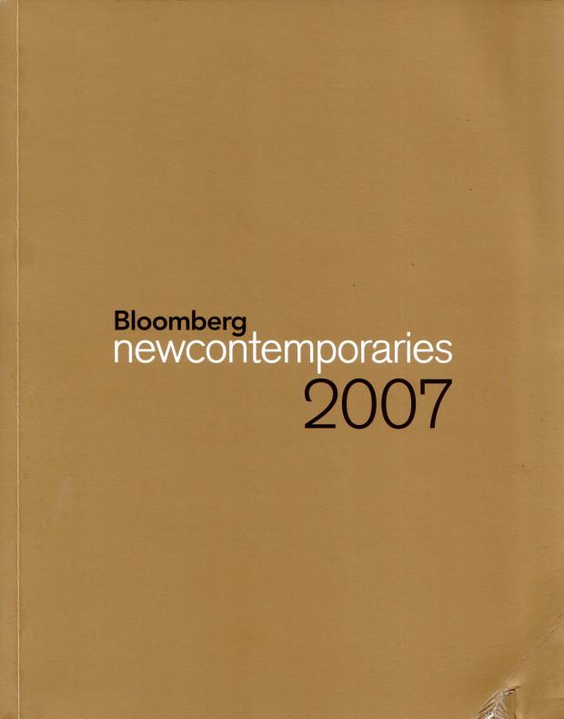 2007r.jpg