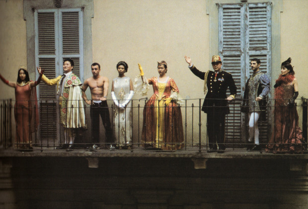Image of New Contemporaries 1998, Tea Factory
