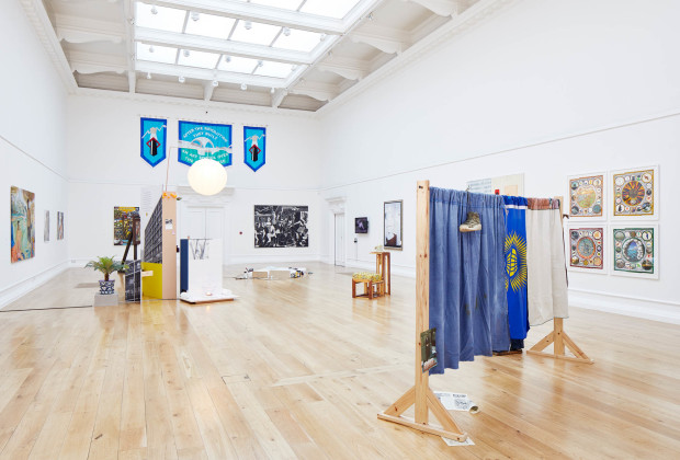 Image of BNC18, South London Gallery
